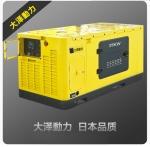 25KW靜音柴油發電機詳細參數