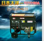 190A柴油发电电焊一体机 柴油发电电焊机