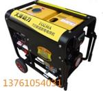 230A柴油发电焊机