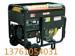 250A汽油发电电焊机/兰州发电焊机供应商