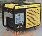 南充 300A柴油发电电焊机供应