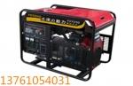 10KW汽油发电机价格/厂家