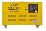25KW汽油发电机/低油耗发电机