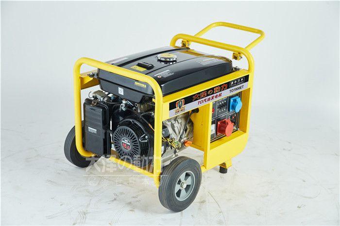 移动式7千瓦汽油发电机厂家直销