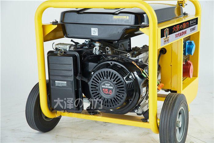 移动式7千瓦发电机组出厂价