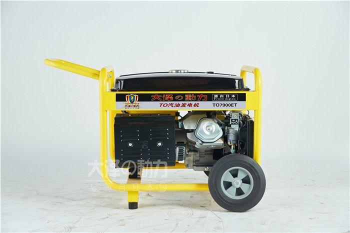 移动式7kw发电机组油耗