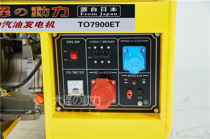 移动式7千瓦汽油发电机图片