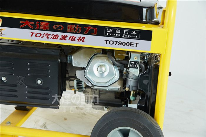 移动式7千瓦发电机油耗