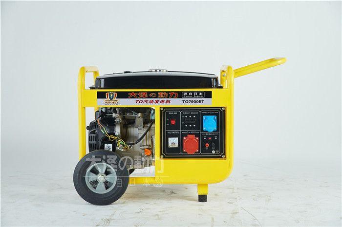 移动式7千瓦发电机组油耗