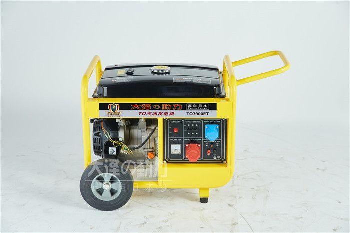移动式7kw发电机组厂家
