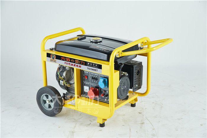 移动式7千瓦汽油发电机供应商