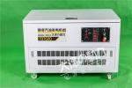 TOTO20水冷静音发电机组/发电机厂家直销