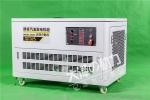 公司用25kw静音汽油发电机组厂家报价