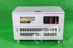 厂家报价30千瓦静音汽油发电机组销量