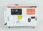 工程车用12kw静音柴油发电机组价格