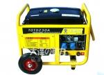220V单相230A汽油发电电焊机价格