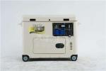 5kw静音款柴油发电机,便携式柴油发电机