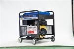 施工应急300A电焊发电一体两用机价格