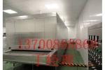 復和型往復式速凍隧道