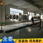 隧道式速冻机 水饺速冻设备 平板式速冻隧道