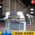 全自动羊肉切片机设备 大型切片机批发
