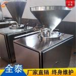 供应香肠灌装机 腊肠灌肠机 液压灌肠机厂家