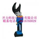 ES32FCFB  充电式液压切刀(德国 KlauKe)