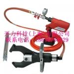 ESSG105L  電動液壓安全切刀(德國 KlauKe)