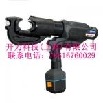 REC-6431 充電式壓接鉗(日本 Izumi)