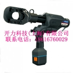 REC-S624 充電式液壓切刀(日本 Izumi)