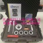 EL-91PLUS   電纜處理套裝工具(美國 Ripley
