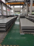 現貨供應2cr13不銹鋼板 批發零售/切割加工