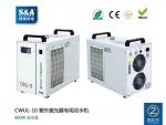 深圳紫外激光打标机冰水机,特域水箱厂家 CWUL-10