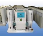 全自动/负压型/小型口腔门诊医院污水处理设备