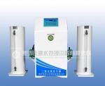 二氧化氯发生器排放标准依据