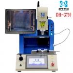 鼎华全自动光学手机BGA返修台 DH-G730