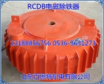 RCDB-6懸掛式電磁除鐵器 盤式電磁除鐵器 電除鐵器 適應