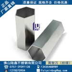201不锈钢六角管58*66*1.4黑钛金