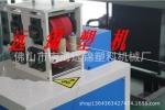 3D打印机专用耗材挤出机生产设备