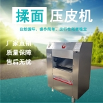 商用电动压面机全自动不锈钢大型擀面机揉面机轧面机包子皮压皮机