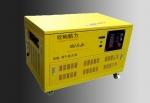 15kw汽油发电机|15kw汽油发电机价格参数