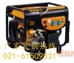 6kw汽油发电机-6千瓦汽油发电机价格