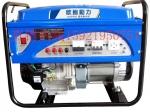 8kw汽油发电机-八千瓦汽油发电机