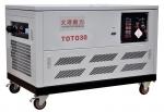 12KW汽油发电机,静音汽油发电机