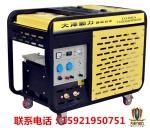 大泽300A柴油发电电焊一体机