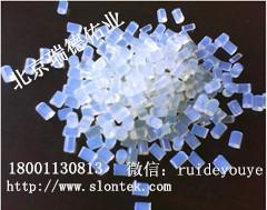 特价 3M胶水 北京 3M3750LM胶条 3M胶水 热熔胶