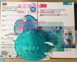 3M总代理 3M1860S 高效能防护口罩