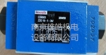 Z2FS22-3X/S2力士乐节流阀