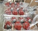 PSVD2-21E-13日本產KYB液壓泵特價銷售