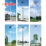 HGGGD-001 足球場高桿燈